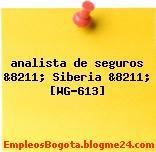 analista de seguros &8211; Siberia &8211; [WG-613]
